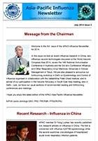 newsletter july 2014